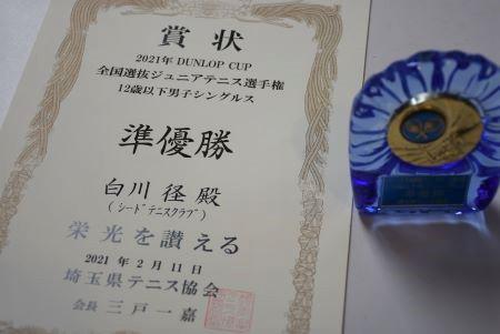 DSC_6572.JPG-450.JPG