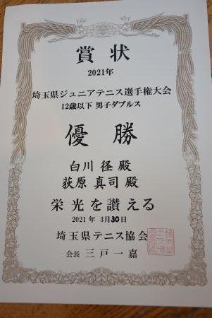 DSC_7139.JPG-450.JPG