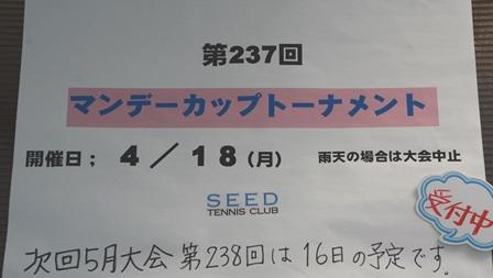 DSC_7244-450.jpg
