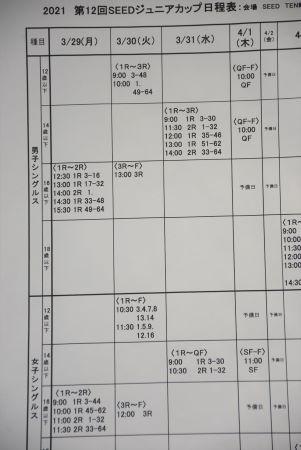 DSC_7335.JPG-450.JPG