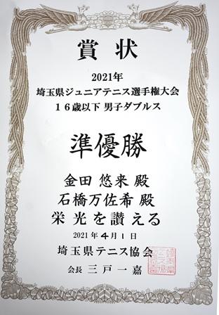 DSC_7822-450.JPG