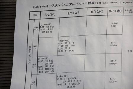 DSC_8585.JPG-450.JPG