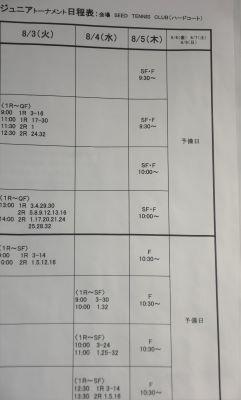 DSC_8930.JPG-400.JPG